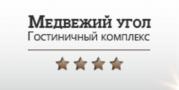 """Гостиничный комплекс """"Медвежий угол"""""""